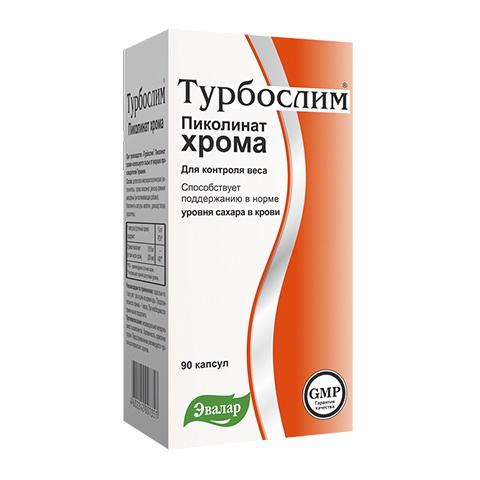 Турбослим Пиколинат хрома (90 капсул)