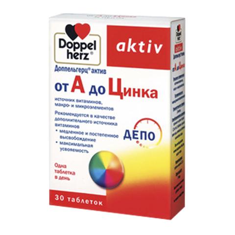 добавка пищевая Doppelherz Доппельгерц Актив от A до Цинка (30 таблеток) спб где купить суставит актив таблетки цена