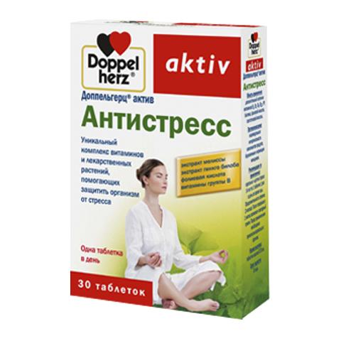 добавка пищевая Doppelherz Доппельгерц Актив Антистресс (30 таблеток) доппельгерц актив гинкго в1 в2 в6 30 таблетки