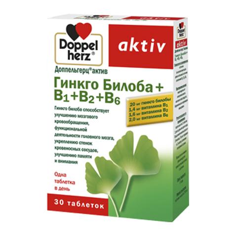 добавка пищевая Doppelherz Доппельгерц Актив Гинкго Билоба + В1 + В2 + В6 (30 таблеток) гинкго билоба травяной сбор где