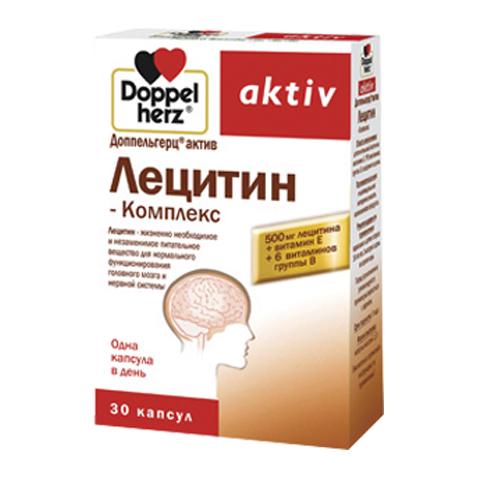 добавка пищевая Doppelherz Доппельгерц Актив Лецитин-Комплекс (30 капсул) пищевая добавка atech nutrition glucosamine chondroitine mcm 100 капсул
