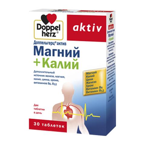 добавка пищевая Doppelherz Доппельгерц Актив Магний + Калий (30 таблеток)