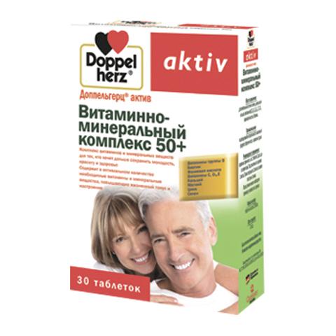 добавка для рептилий рептилайф витаминно минеральная порошок уп 30 г добавка пищевая Doppelherz Доппельгерц Актив Витаминно-минеральный комплекс 50+ (30 таблеток)