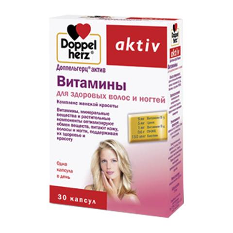 добавка пищевая Doppelherz Доппельгерц Актив Витамины для здоровых волос и ногтей (30 капсул)