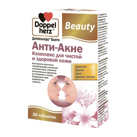 добавка пищевая Doppelherz Доппельгерц Бьюти Анти-акне комплекс для чистой и здоровой кожи (30 таблеток)