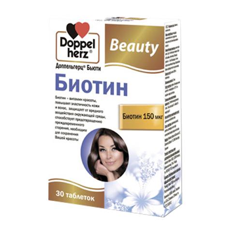 добавка пищевая Doppelherz Доппельгерц Бьюти Биотин (30 таблеток)