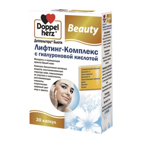 добавка пищевая Doppelherz Доппельгерц Бьюти Лифтинг-комплекс с гиалуроновой кислотой (30 капсул)
