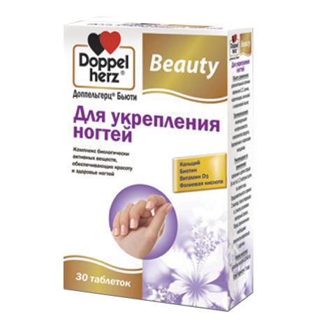 добавка пищевая Doppelherz Доппельгерц Бьюти для укрепления ногтей (30 таблеток)
