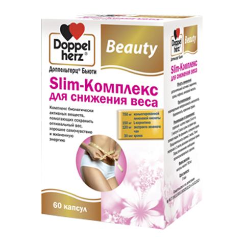 добавка пищевая Doppelherz Доппельгерц Бьюти Slim-Комплекс для снижения веса (60 капсул)