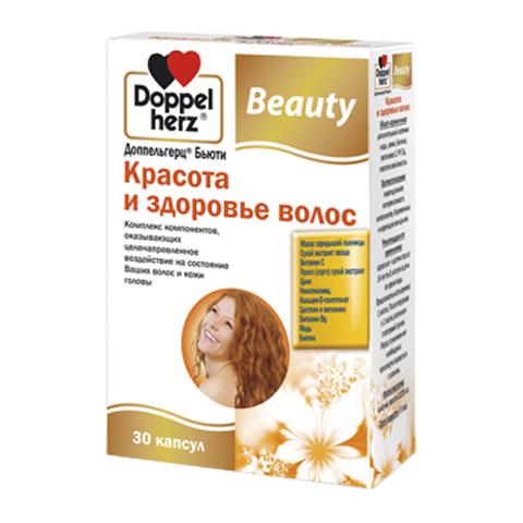 добавка пищевая Doppelherz Доппельгерц Бьюти Красота и здоровье волос (30 капсул)