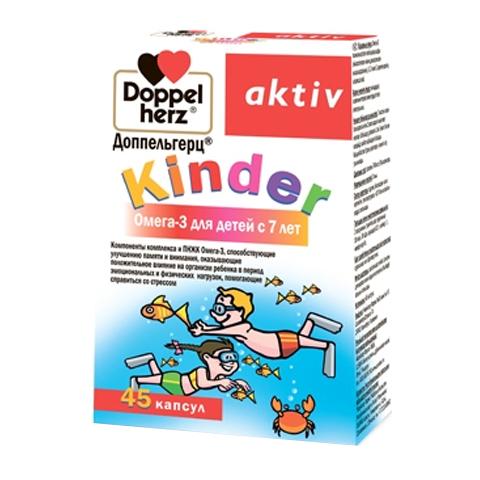 добавка пищевая Doppelherz Доппельгерц Киндер Омега-3 для детей с 7 лет (45 капсул) выжимной опель омега а купить