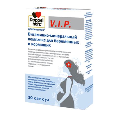 добавка пищевая Doppelherz Доппельгерц V.I.P. Витаминно-минеральный комплекс для беременных и кормящих  (30 капсул) фолиевая кислота для беременных где в спб