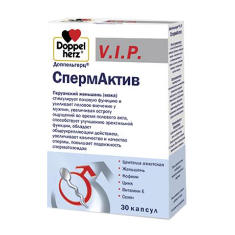 добавка пищевая Doppelherz Доппельгерц V.I.P. Спермактив (30 капсул)
