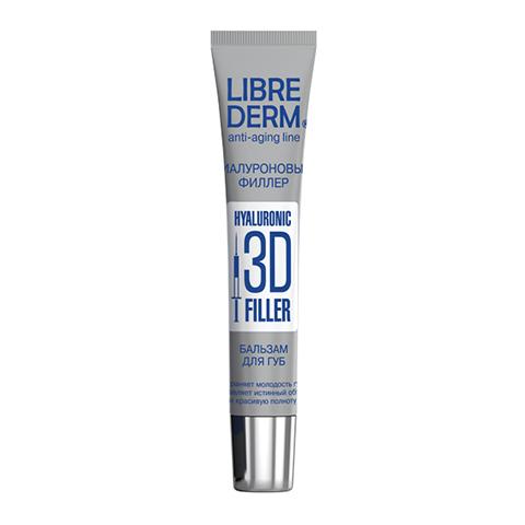 Либридерм 3D Гиалуроновый филлер Бальзам для губ (Флакон с дозатором 20 мл)Уход за лицом<br>Librederm 3D Hyaluronic filler Lip Balm (Либридерм 3D Гиалуроновый филлер Бальзам для губ) для всех типов кожи.<br>Сразу после нанесения Либридерм 3D Гиалуроновый филлер Бальзам для губ устраняет дискомфорт от сухости и стянутости, разглаживает кожу. Контур губ становится четче, они выглядят более объемными. Тончайшая эластичная пленка защищает от обезвоживания, создает эффект соблазнительных «влажных губ». Нежный розовый оттенок бальзама-филлера освежает лицо. Librederm 3D Hyaluronic filler Lip Balm стимулирует синтез собственной гиалуроновой кислоты. При его ежедневном применении растет количество связанных молекул воды в межклеточном матриксе, и через два месяца губы заметно увеличиваются в объеме.<br>Активные компоненты:<br>гиалуроновая кислота делает губы упругими, увеличивает их объем за счет связывания молекул воды;<br>пептид Pal-KMO2K увеличивает выработку матриксных белков и собственной гиалуроновой кислоты, придает четкость контуру губ;<br>касторовое масло восстанавливает мягкость, эластичность и защитные функции кожи губ;<br>витамин Е мощнейший антиоксидант, повышает упругость кожи губ, замедляет ее возрастное старение.<br><br>Тип кожи: всех типов