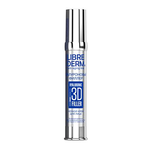 Либридерм 3D Гиалуроновый филлер Крем ночной для лица (Флакон с дозатором 30 мл)Уход за лицом<br>Librederm 3D Hyaluronic filler Night face cream (Либридерм 3D Гиалуроновый филлер Крем ночной для лица) для всех типов кожи.<br>Формула с высоко-, средне- и низкомолекулярной гиалуроновой кислотой делает Либридерм 3D Гиалуроновый филлер Крем ночной для лица мощным оружием против признаков возрастного старения кожи. В течение ночи все ее слои интенсивно насыщаются влагой, благодаря чему заметно разглаживаются морщинки и восстанавливается здоровое сияние эпидермиса. При регулярном применении Librederm 3D Hyaluronic filler Night face cream делает кожу гладкой, упругой и эластичной, наполняет ее клетки жизненной энергией. Благодаря высокоэффективному действию этого безинъекционного омолаживающего средства последнего поколения каждое утро ваше лицо выглядит свежим и отдохнувшим.<br>Активные компоненты:<br>высокомолекулярная гиалуроновая кислота обеспечивает длительное увлажнение эпидермиса, ускоряет заживление микроповреждений;<br>среднемолекулярная гиалуроновая кислота поддерживает оптимальный водный баланс в дерме, стимулирует клеточное обновление;<br>низкомолекулярная гиалуроновая кислота увеличивает объем межклеточного матрикса, активизирует выработку коллагена и эластина, облегчает проникновение других активных ингредиентов в глубокие слои кожи;<br>мочевина мощнейший смягчитель и увлажнитель;<br>натуральные масла карите, зародышей пшеницы и сладкого миндаля препятствуют шелушению, восстанавливают здоровую структуру и улучшают барьерные качества кожи;<br>витамин Е повышает упругость и эластичность кожи, замедляет ее возрастное старение, выравнивает цвет лица.<br><br>Объем мл: 30<br>Тип кожи: всех типов