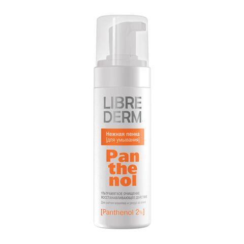 Либридерм Пантенол Пенка нежная для умывания (Флакон с дозатором 160 мл) (Librederm)