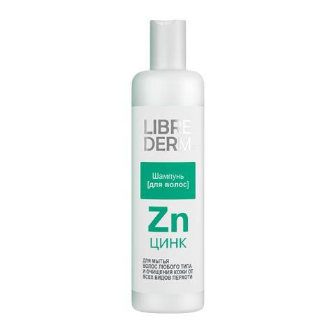 Либридерм Шампунь Цинк для любого типа волос и очищения кожи от перхоти (Флакон 250 мл) (Librederm)