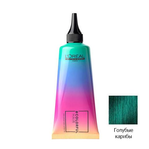 краска для волос L'Oréal Professionnel Лореаль Профессионал Колорфул (Туба 90 мл) детские лыжи с палками cicle быстрики 90 90 см голубые 4607156366521