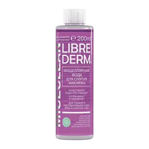 Либридерм Мицеклин Вода мицеллярная для снятия макияжа (Флакон 200 мл) (Librederm)