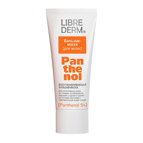 Либридерм Пантенол Бальзам-маска для волос восстанавливающая (Туба 200 мл)Уход за волосами<br>Librederm Panthenol Бальзам-маска для волос восстанавливающая (Либридерм Пантенол Бальзам-маска для волос восстанавливающая) для всех типов волос, в том числе ломких и ослабленных.<br>Высокая концентрация пантенола (5%) делает бальзам-маску Либридерм идеальным средством для интенсивного восстановления структуры волос, нормализации состояния чувствительной кожи головы и придания прическе объема. Либридерм Пантенол Бальзам-маска для волос улучшит здоровье тонких и ослабленных волос, жирных у корней и сухих на кончиках, поврежденных после салонных процедур, длительного пребывания на солнце или в соленой воде. После применения маски волосы разглаживаются, становятся толще, сильнее, уходит раздражение и зуд кожи головы, нормализуется работа сальных желез. Ваши волосы снова здоровые, блестящие и сильные. Librederm Panthenol Бальзам-маска для волос восстанавливающая подходит для ежедневного применения, легко распределяется и не утяжеляет волосы.<br>Активные компоненты:<br>пантенол успокаивает кожу головы, улучшает клеточный метаболизм, восстанавливает, разглаживает и увлажняет волосы;<br>масло авокадо делает волосы мягкими и послушными, укрепляет кутикулу, питает, увлажняет, устраняет ломкость и сухость.<br><br>Объем мл: 200<br>Тип кожи: всех типов, жирной, чувствительной