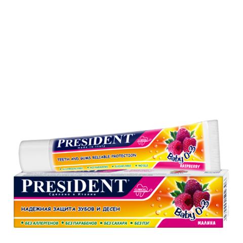зубная паста PresiDENT PresiDENT Baby Зубная паста 0-3 малина (Туба 30 мл) президент паста зубная детская кидс от 3 до 6лет клубника 50мл