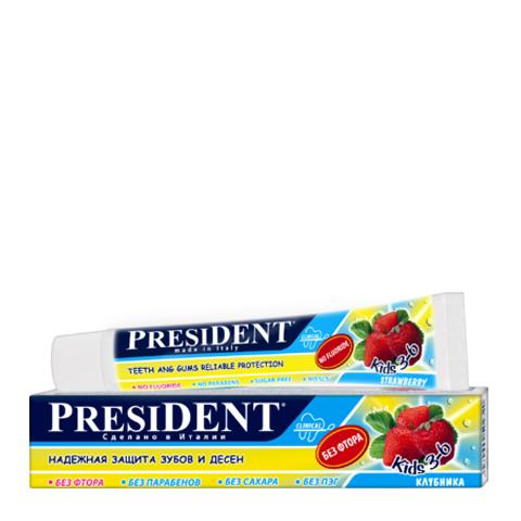 зубная паста PresiDENT PresiDENT Kids Зубная паста 3-6 без фтора клубника  (Туба 50 мл) президент паста зубная детская кидс от 3 до 6лет клубника 50мл