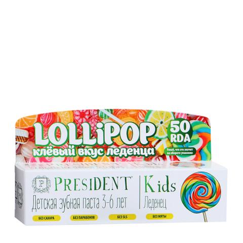 зубная паста PresiDENT PresiDENT Kids Зубная паста 3-6 леденец (Туба 50 мл) президент паста зубная детская кидс от 3 до 6лет клубника 50мл