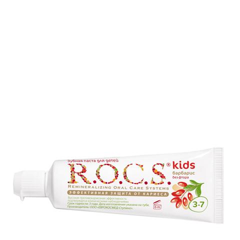 зубная паста R.O.C.S. R.O.C.S. Зубная паста Kids 3-7 Барбарис (Туба 45 г) годжи это барбарис где в миассе