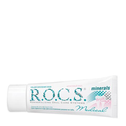 гель R.O.C.S. R.O.C.S. Гель реминерализующий Medical Minerals Fruit Минералс Фрут (Туба 45 г) jason гель обезболивающий cooling minerals