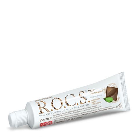 зубная паста R.O.C.S. R.O.C.S. Зубная паста Шоколад и мята (Туба 74 г) зубные пасты r o c s зубная паста шоколад и мята 74 гр