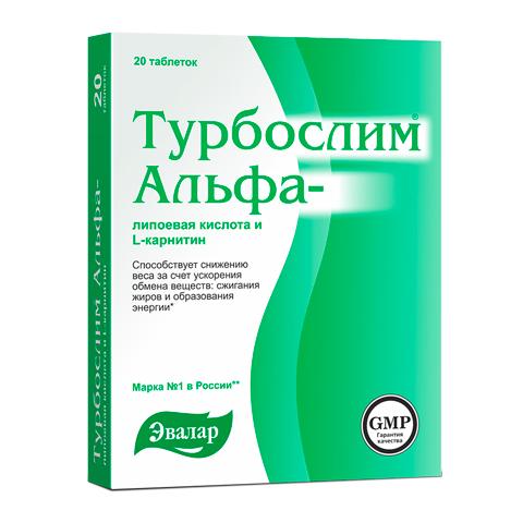 добавка пищевая Турбослим Турбослим Альфа Таблетки 20 шт. (20 таблеток) альфа липоевая кислота капсулы 30 шт