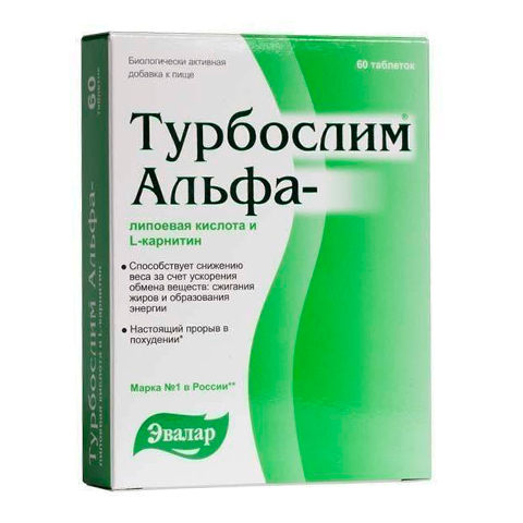 добавка пищевая Турбослим Турбослим Альфа Таблетки 60 шт. (60 таблеток) добавка пищевая турбослим турбослим дренаж для мужчин флакон 100 мл