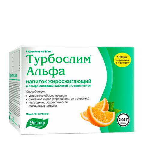 добавка пищевая Турбослим Турбослим Альфа Напиток жиросжигающий (6 флаконов по 50 мл)