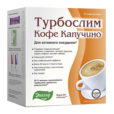 Турбослим Кофе Капучино (10 саше по 9.5 г)Здоровье<br>Турбослим Кофе капучино. <br>Если вы не можете отказаться от чашки любимого кофе и обуздать тягу к сладкому во время диеты, Турбослим Кофе капучино станет для вас настоящей находкой. Натуральный кофе с пряностями содержит 42 ккал в одном саше, что в 2,5 раза меньше по сравнению с чашкой обычного капучино. Кроме изысканного вкуса этот ароматный напиток может похвастаться комплексом природных компонентов, которые стимулируют использование организмом жировых отложений для производства энергии. Турбослим Кофе капучино дарит вам бодрость и энергичность, способствует потере лишнего веса. Употребление напитка также снижает аппетит и тягу к сладкому, ускоряет обмен веществ и тонизирует. Удобные пакетики-саше позволяют брать кофе с собой, куда бы вы ни направлялись.<br>Активные компоненты: <br>кофеин тонизирует, способствует выработке энергии из подкожного жира, снижает усталость, стимулирует мозговую активность; <br>таурин – жиросжигающий компонент, выводит из организма поступающие жиры, снижает аппетит, поднимает настроение; <br>L-карнитин помогает преобразовывать жировые отложения в энергию; <br>инулин подавляет аппетит, очищает организм от метаболитов, нормализует микрофлору кишечника; <br>экстракт гарцинии предотвращает образование жира из углеводов, ускоряет липолиз, регулирует уровень глюкозы в крови; <br>экстракт плодоножек вишни выводит из организма лишнюю жидкость; <br>корица снижает выработку инсулина, который отвечает за отложение новых жировых запасов, расщепляет существующие жировые клетки для выработки энергии; <br>экстракт куркумы нормализует состав крови; <br>экстракт имбиря тонизирует, повышает иммунитет, нормализует жировой обмен; <br>хром подавляет аппетит. <br>Без красителей.<br>Без консервантов.<br>Не содержит сои, сахара, искусственных пищевых добавок.<br><br>Тип кожи: всех типов