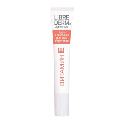 Либридерм Витамин Е Крем-антиоксидант для нежной кожи вокруг глаз (Туба 20 мл) (Librederm)