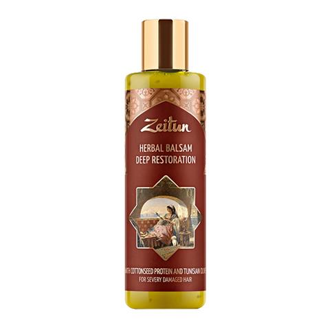 бальзам Zeitun Зейтун Фито-бальзам Глубоко восстанавливающий (Флакон 200 мл) зейтун бальзам куркума для окрашенных рыжих волос 150 мл