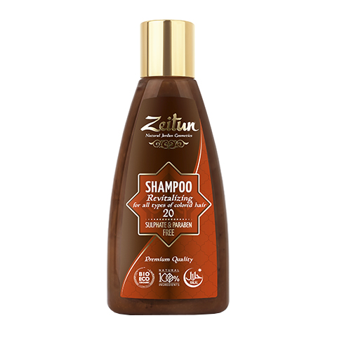 шампунь Zeitun Зейтун Шампунь алеппский №20 восстанавливающий для окрашенных волос (Флакон 150 мл) зейтун бальзам куркума для окрашенных рыжих волос 150 мл