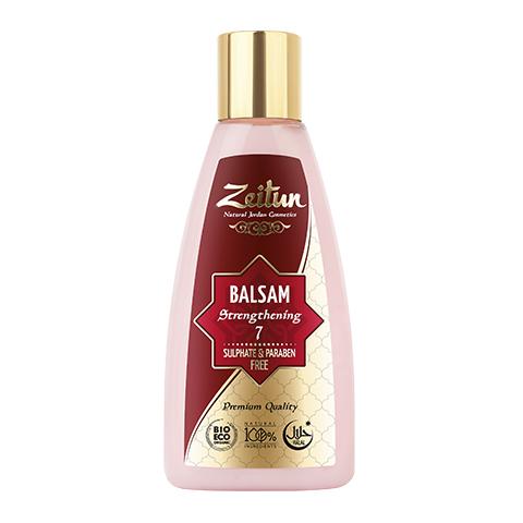 бальзам Zeitun Зейтун Бальзам алеппский №7 восстанавливающий (Флакон 150 мл) зейтун бальзам для волос 8 150 мл