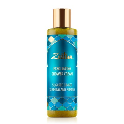 гель-скраб Zeitun Зейтун Гель-скраб для душа моделирующий Сахарный имбирь  (Флакон 200 мл) nook artisan gel ginfix compact modelling gel гель для укладки волос моделирующий 150 мл