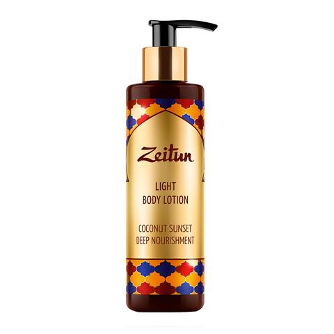 лосьон Zeitun Зейтун Лосьон для тела глубоко питающий Кокосовое наслаждение  (Флакон 200 мл) declare лосьон деликатный для тела аромат и наслаждение smell