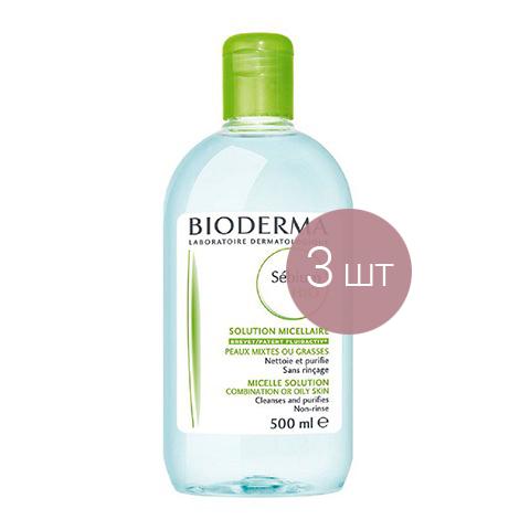 Биодерма Себиум H2O Вода очищающая (3 штуки)Уход за лицом<br>Набор Bioderma Sebium Н2О Solution Micellaire (Биодерма Себиум H2O Вода очищающая 3 штуки) для комбинированной, жирной, проблемной кожи.<br>В набор входяттрифлакона мицеллярной воды Bioderma Sebium Н2О Solution Micellaire (емкостью по 500 мл) с успокаивающим, противовоспалительным, антибактериальным и себорегулирующим действием для бережного и глубокого очищения кожи от загрязнений и снятия макияжа.<br>Не требует смывания. Гипоаллергенно.<br><br>Тип кожи: жирной, комбинированной, проблемной
