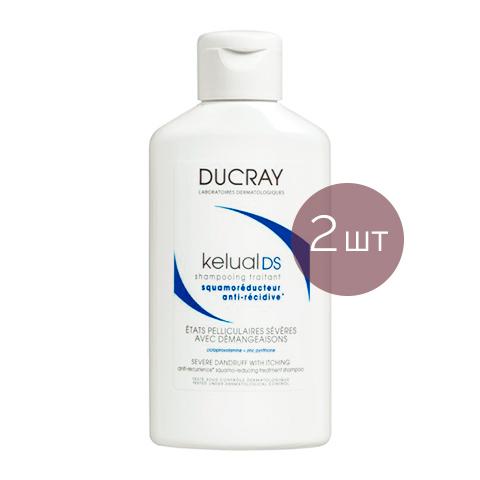 Дюкрэ Келюаль DS Шампунь для лечения тяжелых форм перхоти (2 штуки) (Ducray)