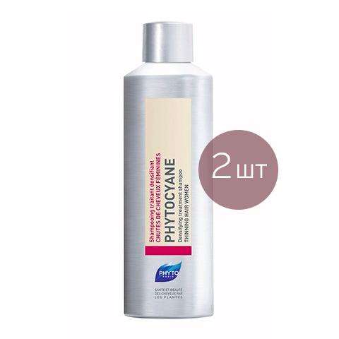 Фито Фитоциан Шампунь укрепляющий, от выпадения волос у женщин (2 штуки)Маски для волос<br>Phyto Phytocyane Revitalizing shampoo (Фито Фитоциан Шампунь укрепляющий, от выпадения волос у женщин, 2 штуки) для всех типов волос.<br>Покупайте любимый шампунь в наборе из двух единиц – это выгодно и удобно!<br>Фито Фитоциан Шампунь укрепляющий, от выпадения волос у женщин препятствует реактивному выпадению волос, тонизирует и бережно очищает. Средство улучшает кровообращение волосяных луковиц, укрепляет корни, защищает, улучшает сопротивляемость капилляров. Мягкая моющая основа на базе кокосового масла не разрушает естественную защиту волос и кожи головы. Высокое содержание натуральных компонентов и витаминов позволяет Phyto Phytocyane Revitalizing shampoo полностью оздоровить волосы. Шикарный аромат подарит дополнительное удовольствие от применения шампуня.<br><br>Тип кожи: всех типов