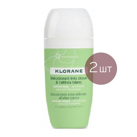 Клоран Дезодорант шариковый с белым алтеем (2 штуки) (Klorane)