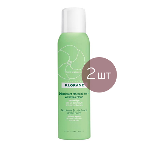 Клоран Дезодорант-спрей 24 часа эффективности с белым алтеем (2 штуки) (Klorane)
