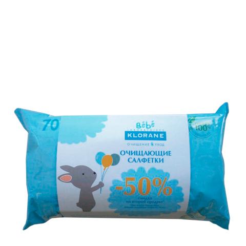 набор Klorane Набор Клоран Бебе Салфетки очищающие с экстрактом Календулы (2 упаковки)