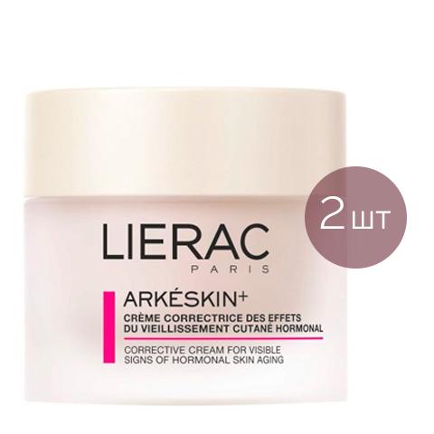 Лиерак Аркескин+ Крем-корректор признаков гормонального старения кожи (2 штуки) (Lierac)