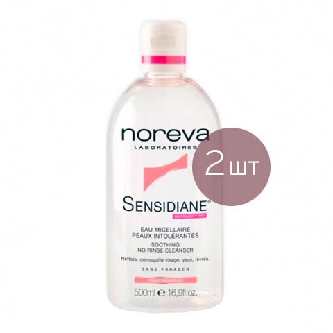 цена на вода мицеллярная Noreva Норева Сенсидиан Очищающая успокаивающая мицеллярная вода 500 мл (2 штуки)