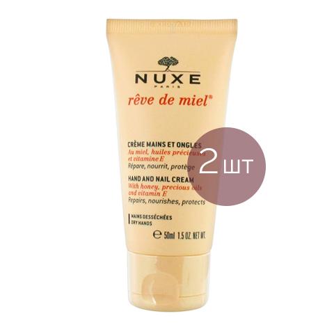 Нюкс Рэв Де Мьель Крем для рук и ногтей (2 штуки) (Nuxe)