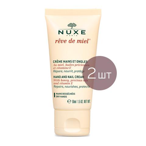 набор Nuxe Нюкс Рэв Де Мьель Крем для рук и ногтей (2 штуки) nuxe рэв де мьель ночной крем для лица восстанавливающий комфорт